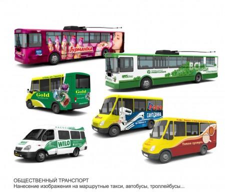 Реклама на транспорте в Ярославле