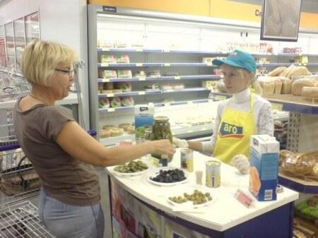 Проведение дегустаций в Ярославле