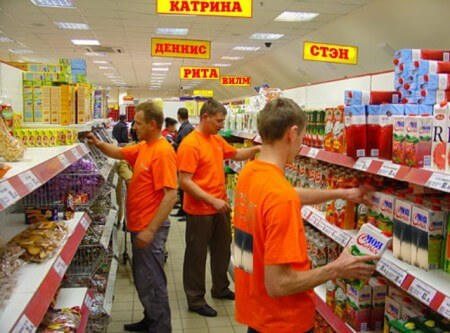 Мерчандайзинг в Ярославле