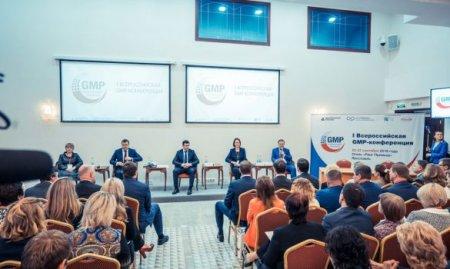 организация конференций в Ярославле
